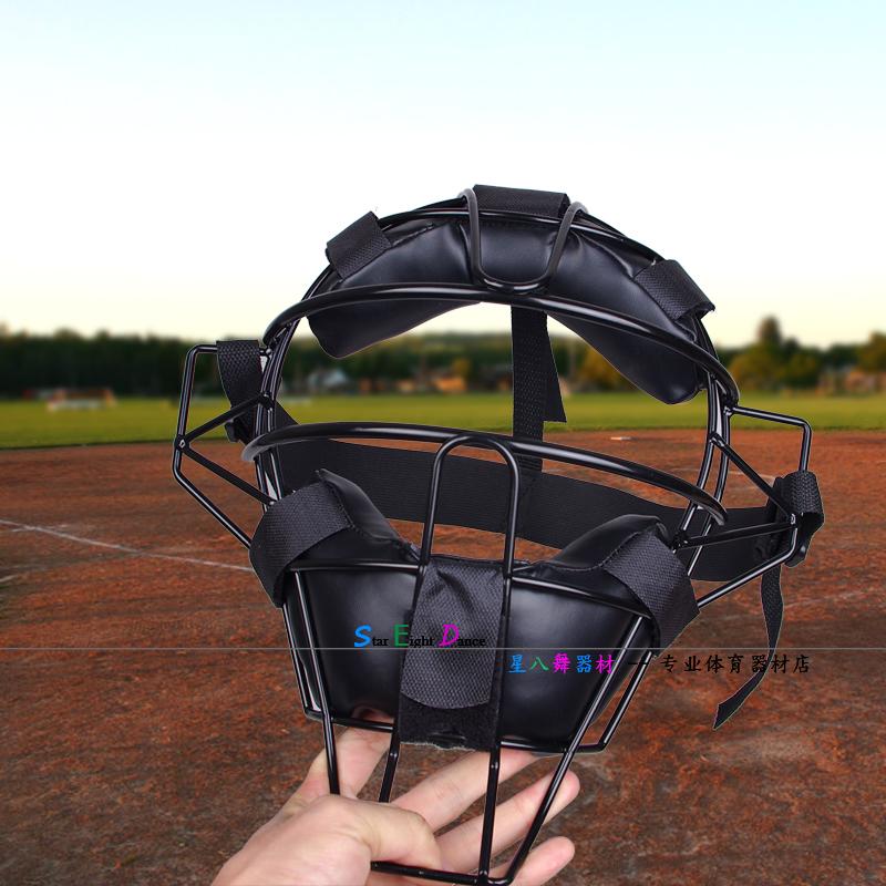 Softball Catcher Cartoon Catcher Softball Baseball