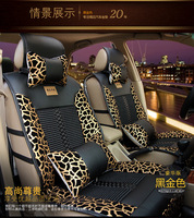 seat cushion fir for most of 5 seat car four season leopard car seat cover  leather  seat cover set
