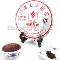 Yunnan Pu'er Tea