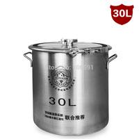 High quality 30L necking, 316 stainless steel barrel, beer fermentation tanks, brewed wine fermenters