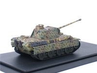 Dragon Armor 1/72 Scale WWII German 1945 Panther G w/ Steel Wheels Tank 60548 Model Collection Toy Child Gift