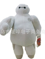new High quality Free Shipping NEW ARRIVAL Big Hero 6 Baymax 32cm plush doll Hiro's friend white baymax leg movable toy