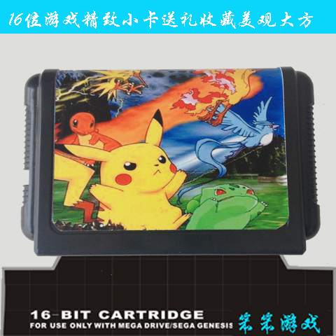 16 bit game card 2015 16 sega /poketoru аксессуары для psp sega sega ss