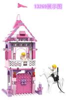 Plot high strength genuine puzzle assembling toys fight inserted plastic building blocks for children girls