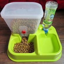 Pet автоматическая подача воды Pet cat подачи сочетание воды бассейна тедди кошка чаша собака чаша