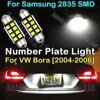 2x Canbus C5W White 36mm Error Free Light Samsung 5630SMD Car Light Bulbs For VW VOLKSWAGEN Bora 2004-2006 License Plate Light