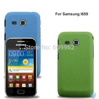 for Samsung I659 Quicksand Case Cover