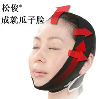 V-shaped face, thin face mask tool artifact, face-lift bandages potent thin double chin SJ-12