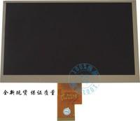 7 inch 40 pin 1024 * 600 LCD screen EJ070NA-01J M1-B1 / HJ070NA-13A  SL007DH45FPC-V1 721H460168