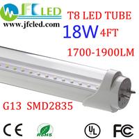 Free shipping100pcs/lot t8 led smd 3014 tube 18W 1.2M 85-265v 1550lm t8 led sensor tube free shipping