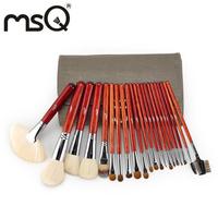 MSQ Luxury 21pcs/set Super Soft Kolinsky Hair Makeup Brushes Cosmetic Brush Tool Kit With Grey Leather Case