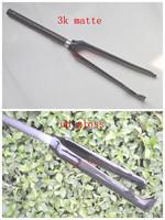 new style carbon fiber road bike fork fit V brake disc brake 3k matte  gloss finish bicicleta garfo 28.6mm  700c