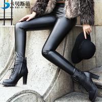 2014 plus velvet legging autumn and winter women's PU pants  female trousers pencil pants