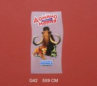 Free shipping /5*9cm/Cartoon animal Iron On Transfers Film Cartoon Patch /wholesale