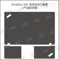 KH Special Laptop black Leather skin cover for Lenovo Thinkpad E50