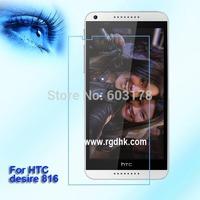 Anti-blue light (film) screen protector for HTC DESIRE 816 ,  3pcs/set