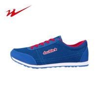 Free shipping 2014 new fashion sneakers ultralight summer outdoor shoes mesh sport shoes 2 colors 6 sizes