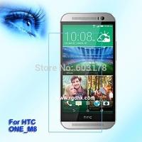 Anti-blue light (film) screen protector for HTC ONE_M8 ,  3pcs/set