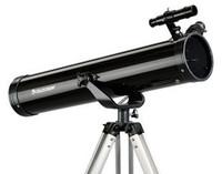 Celestron 76AZ telescope monocular large-caliber high-powered HD