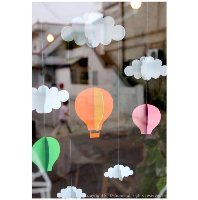 Cloud Balloon Happy Birthday Felt Hanging Craft Party Kids Room ...