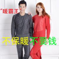 Underwear for men and women fashion underwear down patch in the elderly warm suit