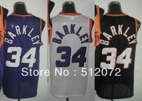 Phoenix #34 Charles Barkley Men's Authentic Hardwood Classics Throwback Home White/Road Purple/Black Basketball Jersey
