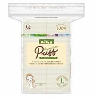 Free Shipping Wholesale  100% Japanese PUFF Size L organic cotton wick 1bag