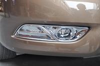 New Chrome Front Fog Light Cover Trim for Nissan Sentra SL 2013 2014