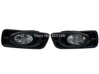 FOG LAMP / LIGHTS FOR HONDA CITY / IVTEC 2012 2013 /WIRING KIT INCLUDED  BULB:H11 12V 55W