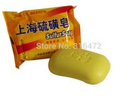 1pcs/lot 85g Shanghai Sulfur Soap high Efficient anti itching,dandruff,acne soap for Skin care,Bath soap bubbles antifungal