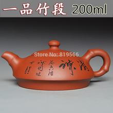 limited 200ml handmade yixing zisha teapot antique real purple clay kung fu tea set chinese ceramic gift direct selling