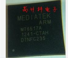 Smartphone CPU MT6517A