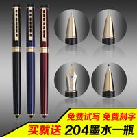 Fountain pen 1066 iridium fountain pen gift ink art fountain pen lettering