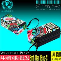 unnan folk style embroidery embroidered bag bag bag hand bag zero wallet key bag mobile phone hand grasps the packet bag