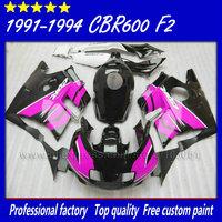 High quality purple fairing kits for Honda 91 92 93 94 CBR 600F2 CBR600 F2 1992 1993 1991 1994 CBR600F2 aftermarket fairngs kit