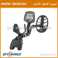 Underground Metal Detector for GOLD SPY-T2 2015 new sales