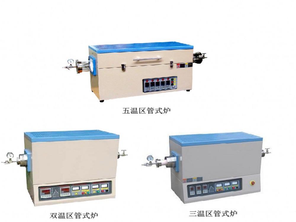2015 Shanghai high efficiency gas melting furnace for laboratory testing(China (Mainland))