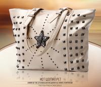2015 Hot new European and American retro minimalist pentagram skull rivets handbags shoulder portable big bag free ship