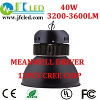 Top quality high bay led 40w light bulb , led industrial lamp E40 led industrial light 40w high bay led lamp bulb