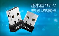 150M Wireless MINI USB Wifi Adapter USB 2.0 Network Card Adapters High Speed 802.11 n/g/b Free DHL Shipping