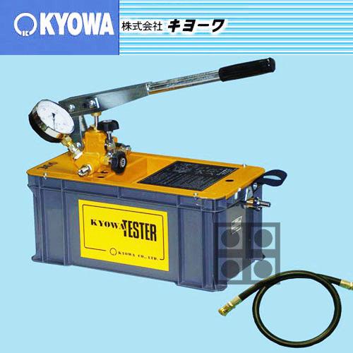 Japan KYOWA manual PPR pipe pressurizing pump hand pump pressure test, measurement of T-300N press(China (Mainland))