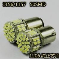 20x car led s25 ba15s 1156 p21W 50 led smd 50smd Turn light bulb lamp WHITE Free shipping