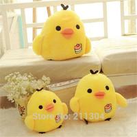 Free shipping Kiiroitori Little Chicken plush toy 1 Pc Retail 3 sizes Rilakkuma bear friend warm stuffed animals kids gifts