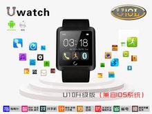 On wrist U10/U10L Bluetooth women/men pedometer altimetro Smart Watches technos for Android/iOS phones electronic clocks 2015