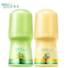 Fragrâncias & Desodorantes