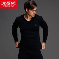 Beijirong winter plus velvet thickened man V collar youth warm underwear cotton tight knee suit