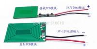 Free shipping XKT-412A PCB wireless charging module