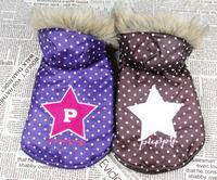 Purple Coffee New Stars Polka Dots Style Pet Dogs Coats Cotton-padded Jacket Detachable Cap Windbreaker Winter Clothes S M L XL