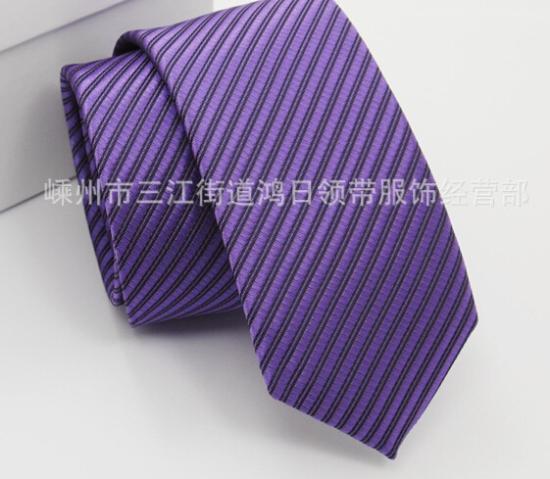 Мужской галстук NA