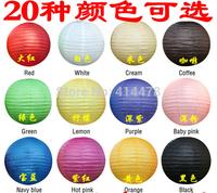 2015 Wholesale 10pcs/lot 12''(30cm) Chinese paper lantern home and party decoration wedding decoration 20 colors wedding lantern